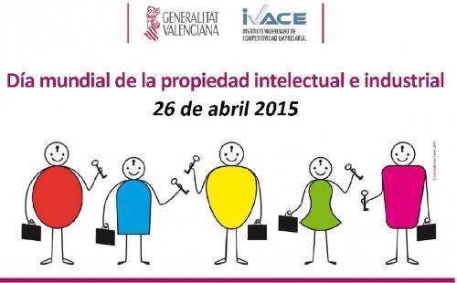 Programa Talleres Propiedad Industrial e Intelectual